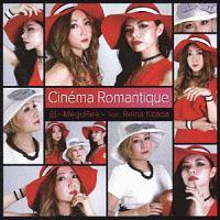 Cinema Romantique