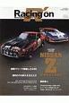 Racing on NISSAN Z In Race&Rally 1970-1994 Motorsport magazine(504)