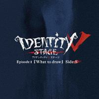 Identity V STAGE サバイバー編 主題歌 Diagnosis