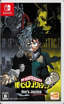 僕のヒーローアカデミア One's Justice2