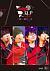 【BD】S.Q.P Ver.SolidS[TKPR-0234][Blu-ray/ブルーレイ]