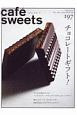 cafe sweets (197)