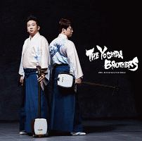 金原千恵子『THE YOSHIDA BROTHERS』