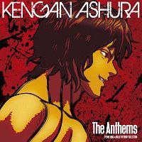 Rie a.k.a Suzaku『The Anthems』