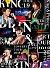 King & Prince CONCERT TOUR 2019(初回限定盤)[UPBJ-9003/4][DVD]