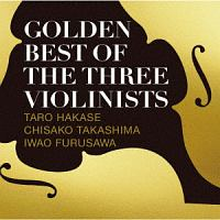 羽毛田丈史『GOLDEN BEST OF THE THREE VIOLINISTS』