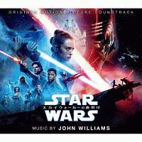 スター・ウォーズ/スカイウォーカーの夜明け オリジナル・サウンドトラック
