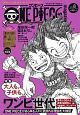 ONE PIECE magazine (8)