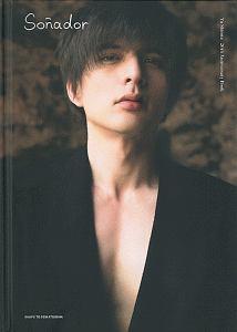 城田優『Sonador Yu Shirota 20th Anniversary Book』