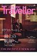 CRUISE Traveller Winter2020