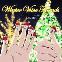 小野友樹『WINTER VOICE FRIENDS』