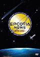 NEWS DOME TOUR 2018-2019 EPCOTIA -ENCORE-(通常盤)