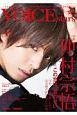 TVガイド VOICE STARS (12)