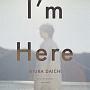 I'm Here(DVD付)