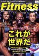 Fitness World (6)