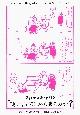 「笑い」はどこから来るのか? 早稲田文学増刊号