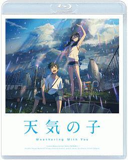 天気の子 Blu-rayスタンダード・エディション TSUTAYA限定「アクリルスタンディセット」付き
