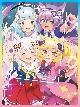 TVアニメ「SHOW BY ROCK!!ましゅまいれっしゅ!!」 第6巻