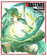 BEASTARS 1~10巻 BOXセット