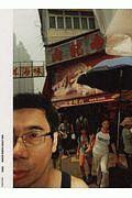 ERIC『ERIC WLHK WE LOVE HONG KONG』
