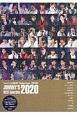 ジャニーズBEST Selection 2020