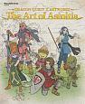 ドラゴンクエストX アートワークス The Art of Astoltia