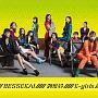 別世界(DVD付)