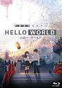 HELLO WORLD(通常版)