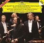 モーツァルト:ピアノ協奏曲第13番・第15番