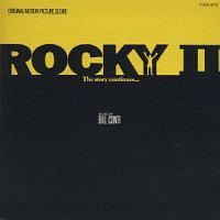 ロッキー2 オリジナル・サウンドトラック