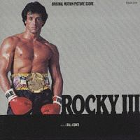 ビル・コンティ『ロッキー3 オリジナル・サウンドトラック』