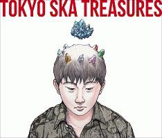 さかなクン『TOKYO SKA TREASURES ~ベスト・オブ・東京スカパラダイスオーケストラ~(BD付)』