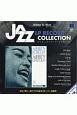 ジャズ・LPレコード・コレクション<全国版> LPレコード付 (85)