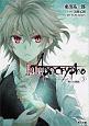 Fate/Apocrypha 「聖人の凱旋」 (3)