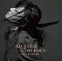 REQUIEM AND SILENCE(通常盤)