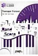 Teenager Forever/King Gnu~ソニー ワイヤレスヘッドホン/ウォークマンCMソング