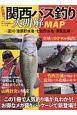 関西バス釣り大明解MAP~淀川・池原貯水池・七色貯水池・津風呂湖~