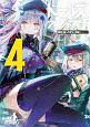 ドールズフロントライン 電撃コミックアンソロジー (4)