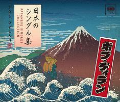 日本のシングル集