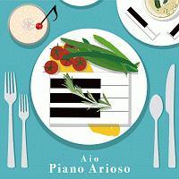 大塚愛『Aio Piano Arioso』