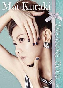 『Mai Kuraki TREASURE BOOK 倉木麻衣トレジャーブック』倉木麻衣