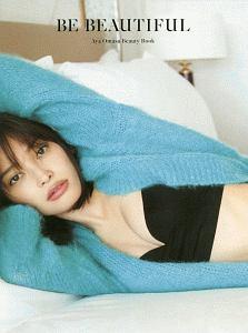 大政絢『BE BEAUTIFUL Aya Omasa Beauty Book』