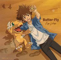 和田光司『Butter-Fly』