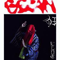GEZAN『狂(KLUE)』