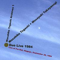 デュオ・ライブ 1984