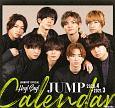 Hey!Say!JUMPオフィシャルカレンダー 2020.4-2021.3