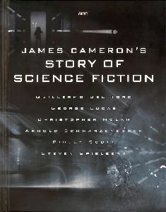 ジェームズ・キャメロン『SF映画術 ジェームズ・キャメロンと6人の巨匠が語るサイエンス・フィクション創作講座』