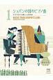 ポーランドのピアノ小品集 ショパンの国のピアノ曲 [ピアノ連弾] (1)