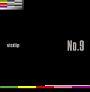 No.9(PREMIUM EDITION)(DVD付)