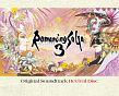 Romancing SaGa 3 Original Soundtrack Revival Disc(ブルーレイ・オーディオ)